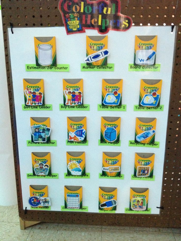 Classroom Decoration Charts For Kindergarten : Center tag collector clipart job chart clipground