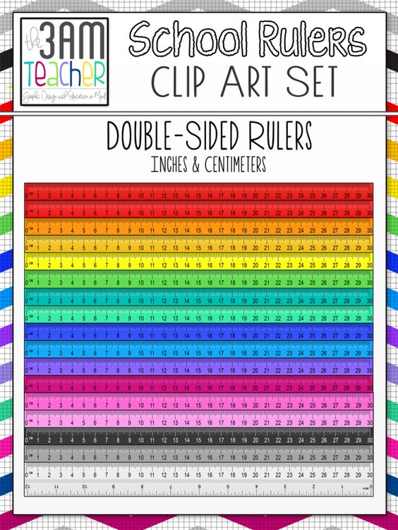 School Rulers Clip Art: Double Sided with Inches and Centimeters.