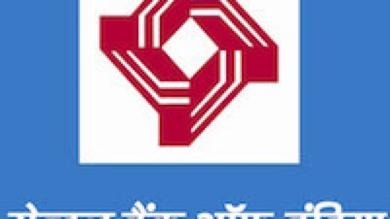 Central Bank of India Recruitment 2017.