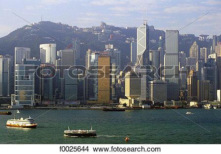 Stock Photo of China, Hong Kong, Central District, Bank of China.