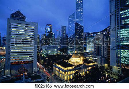 Stock Image of China, Hong Kong, Central District, Bank of China.