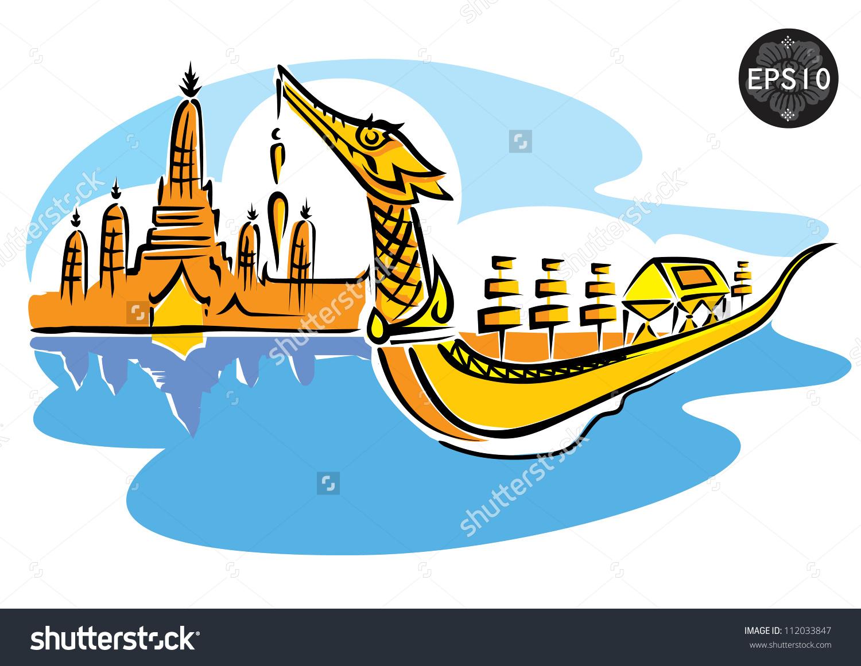 Central Thailand Royal Barge Suphannahong Wat Stock Vector.