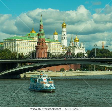 Kamenny Stockfoto's, rechtenvrije afbeeldingen en vectoren.