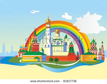 Kremlin Moscow Vector Stock Photos, Royalty.