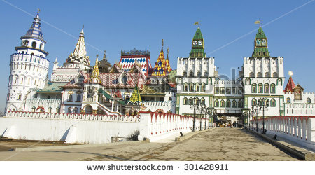 Moscow January 6 Culturalentertainment Complex Kremlin Stock Photo.