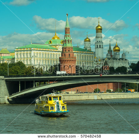 Moscow Ship Stock Photos, Royalty.