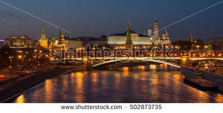 Moscow Kremlin Fortress Kremlin Palace Cathedrals Stock Photo.