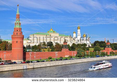 Panoramic View Moscow Kremlin Grand Kremlin Stock Photo 86273344.