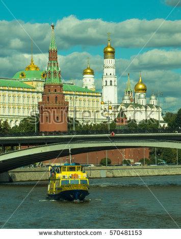 Moscow Ship Stock Photos, Royalty.
