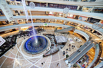 Big Moscow Shopping Mall Stock Photos, Images, & Pictures.