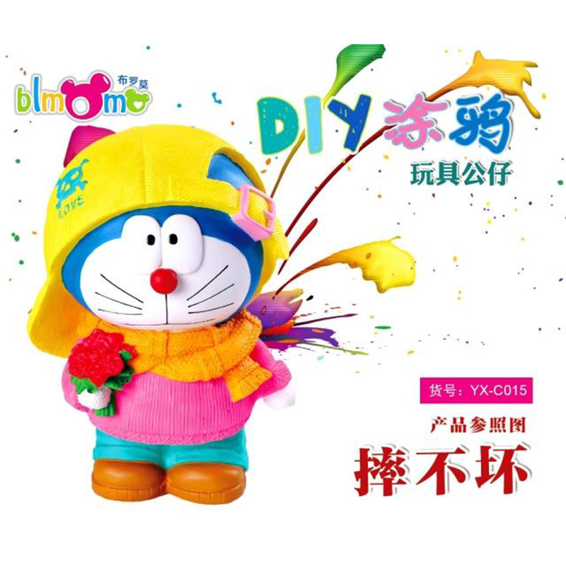 Online Buy Wholesale plaster toy set from China plaster toy set.