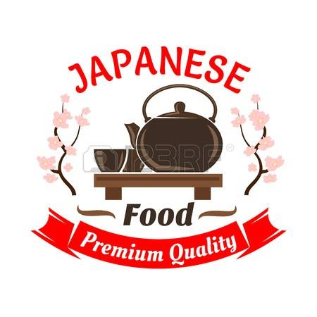 553 Oriental Teapot Stock Vector Illustration And Royalty Free.