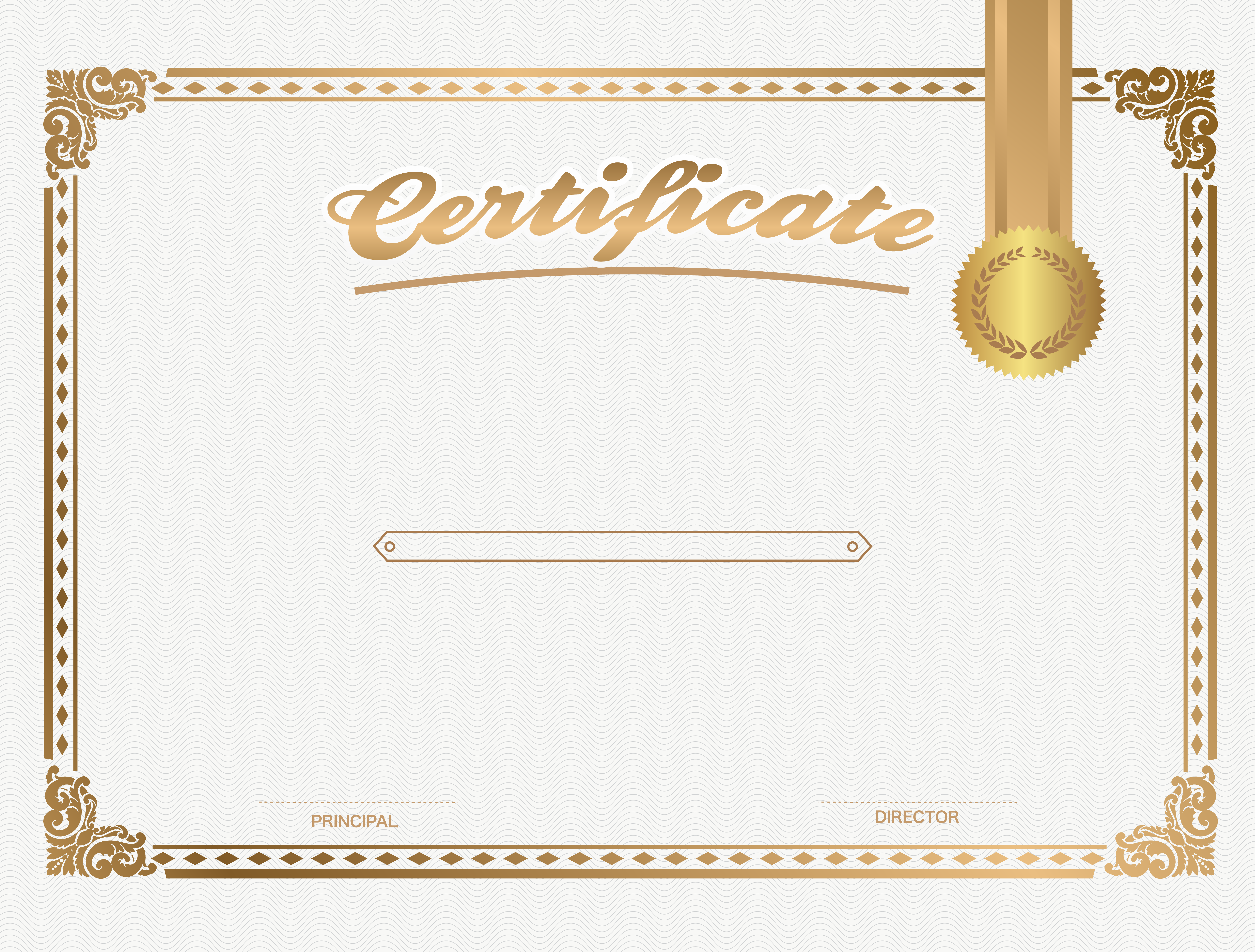 White Certificate Template PNG Image.