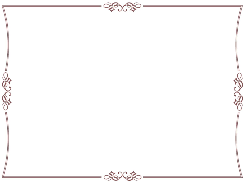 Free Simple Certificate Borders, Download Free Clip Art.