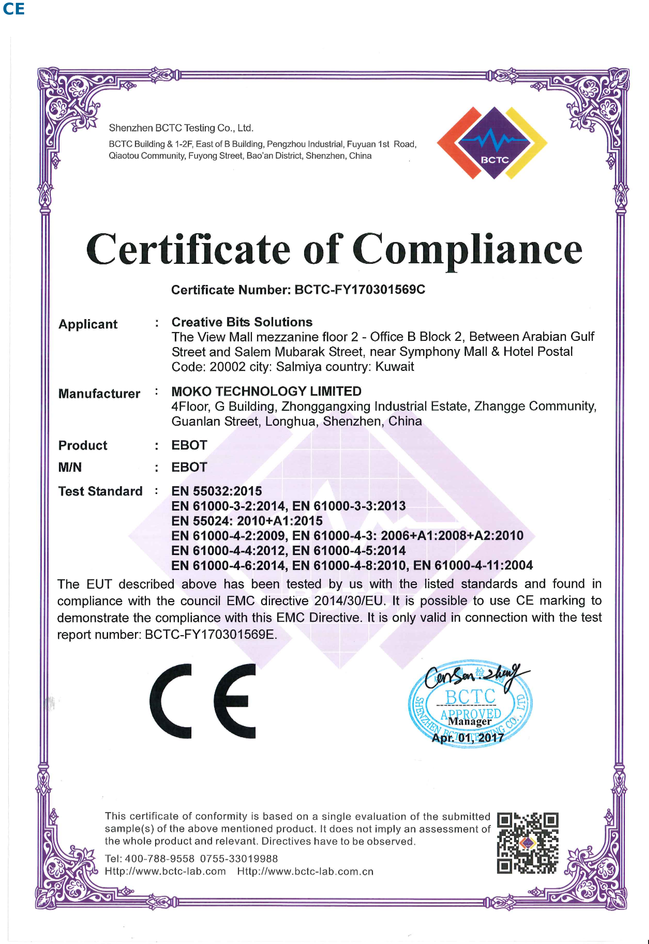 File:Certificate of Compliance.png.
