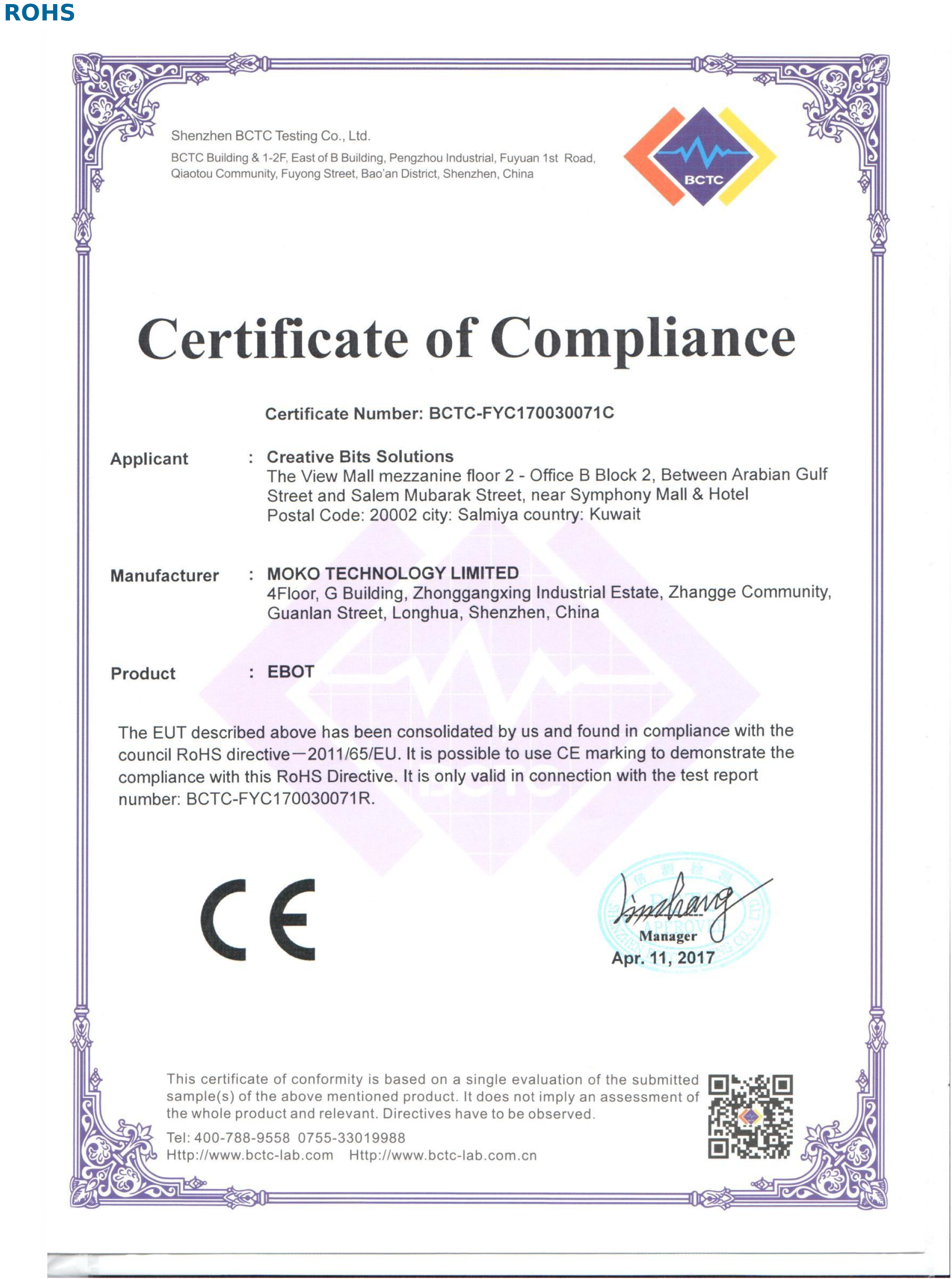 File:Certificate of Compliance 2.png.
