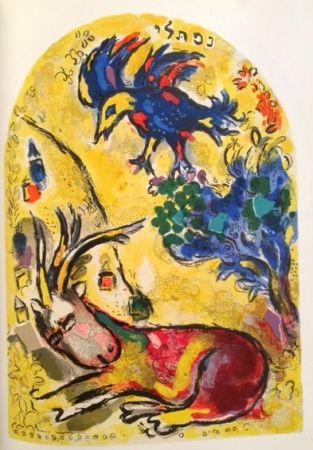 Les oeuvres de Marc Chagall proposées par Clip Art sur le portail.