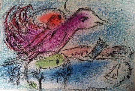 Lithograph de Marc Chagall, La baie on Amorosart.