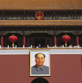 Stock Image of picture of Chairman Mao wst1185.