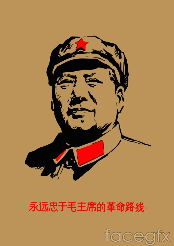 Chairman Mao's revolutionary line vector.