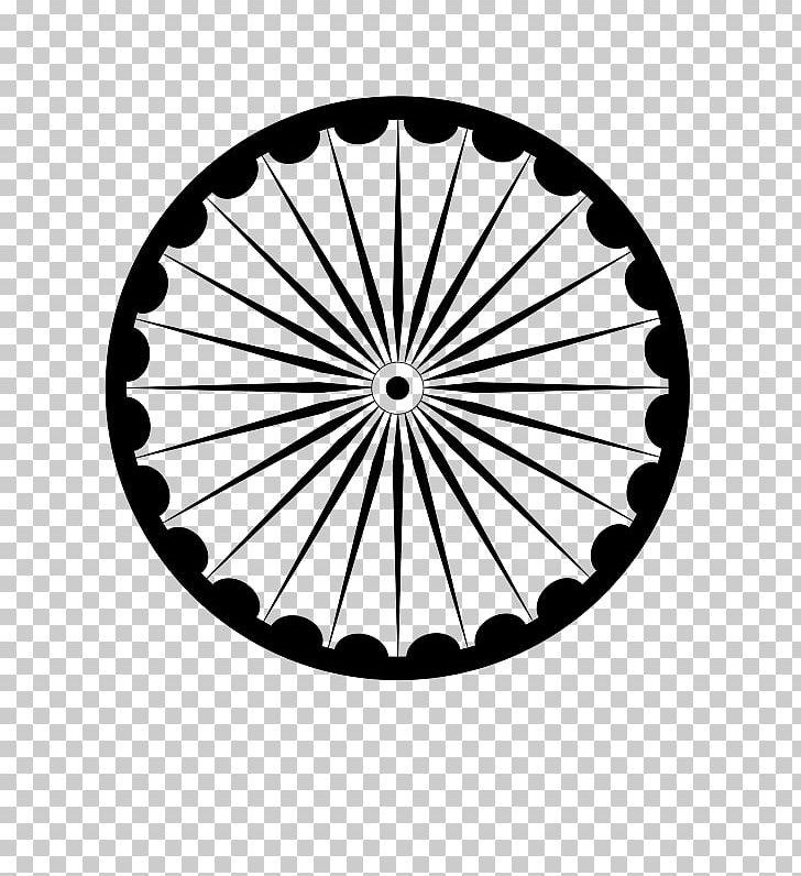 Ashoka Chakra Sarnath PNG, Clipart, Ashoka, Ashoka Chakra.