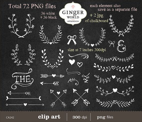 Chalk drawing clipart.