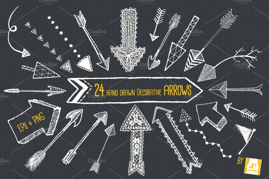Chalkboard Arrow Clip Art EPS + PNG.