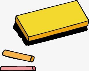 Blackboard Eraser Png & Free Blackboard Eraser.png Transparent.