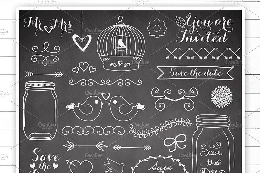 Chalkboard wedding clipart ~ Graphics ~ Creative Market.