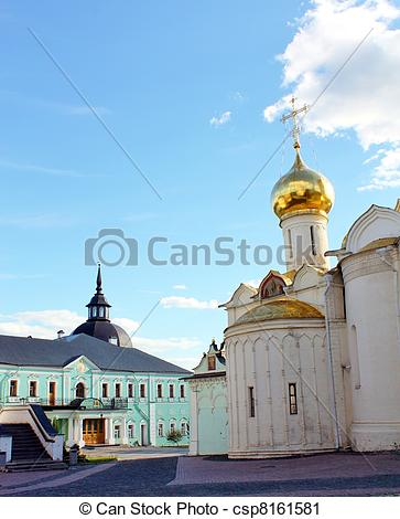 Stock Photography of Church Filaret Gracious in Mitropolit.