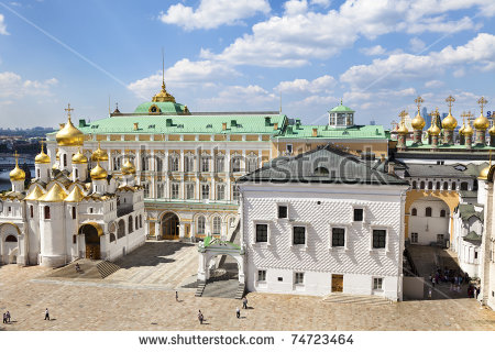 Aerial View Faceted Chamber Annunciation Cathedral Stock Photo.