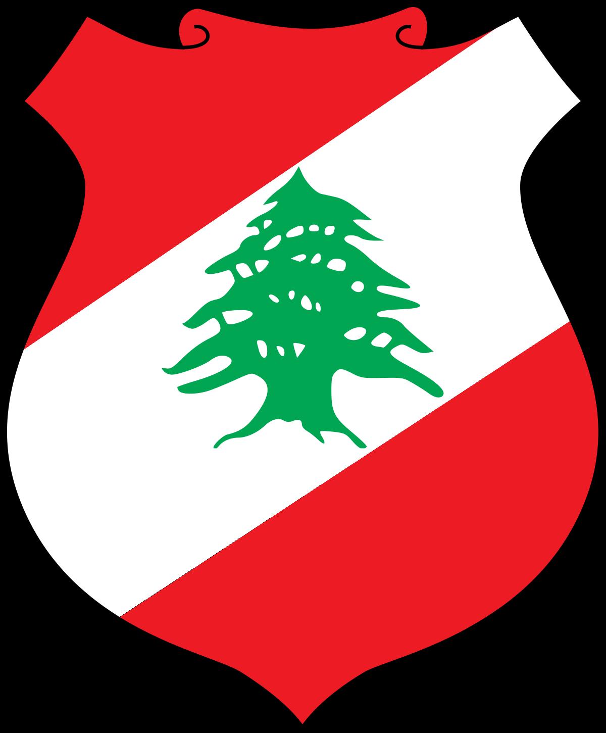 Parliament of Lebanon.