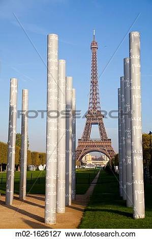 Picture of View of the Eiffel Tower, Tour Eiffel, Champ de Mars.