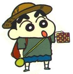 All Cliparts: Shin Chan Clipart.