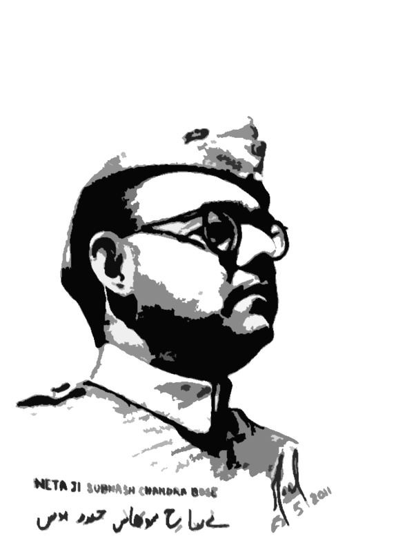 Subhash chandra bose clipart download.