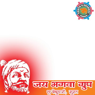 Download SHIVAJI Free PNG transparent image and clipart.
