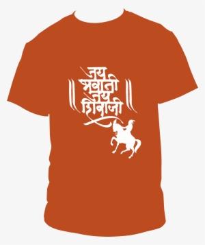 Shivaji PNG & Download Transparent Shivaji PNG Images for Free.