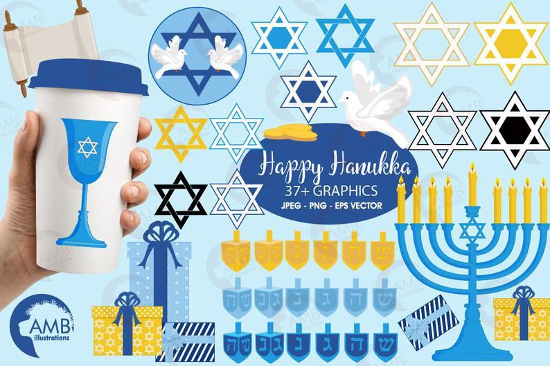 Hanukkah Clipart, Hanukkah Dreidel, Menorah Digital Clipart, Chanukah  Clipart, Holiday Clipart, Commercial Use, AMB.