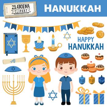 Hanukkah Clipart Hanukkah graphics Chanukah Clipart Jewish Clipart.