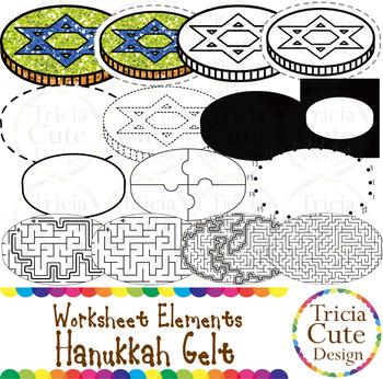 Hanukkah Gelt Worksheet Elements Clip Art for Tracing Cutting Puzzle Maze.
