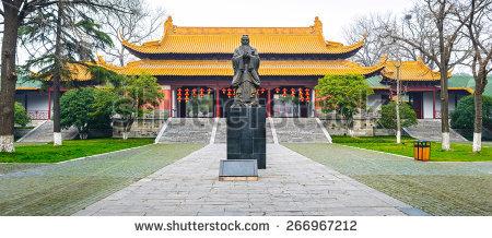 Nanjing Stock Photos, Royalty.