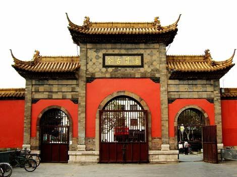 Chaotian Palace in Nanjing.