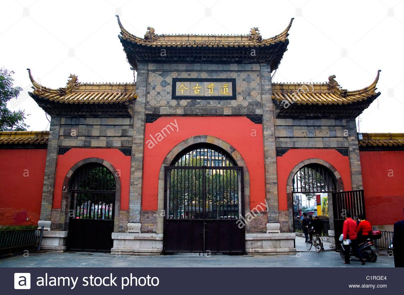 Chaotian Palace, Nanjing Municipal Museum, Nanjing, Jiangsu.