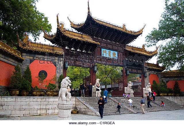 Chaotian Palace Nanjing Stock Photos & Chaotian Palace Nanjing.