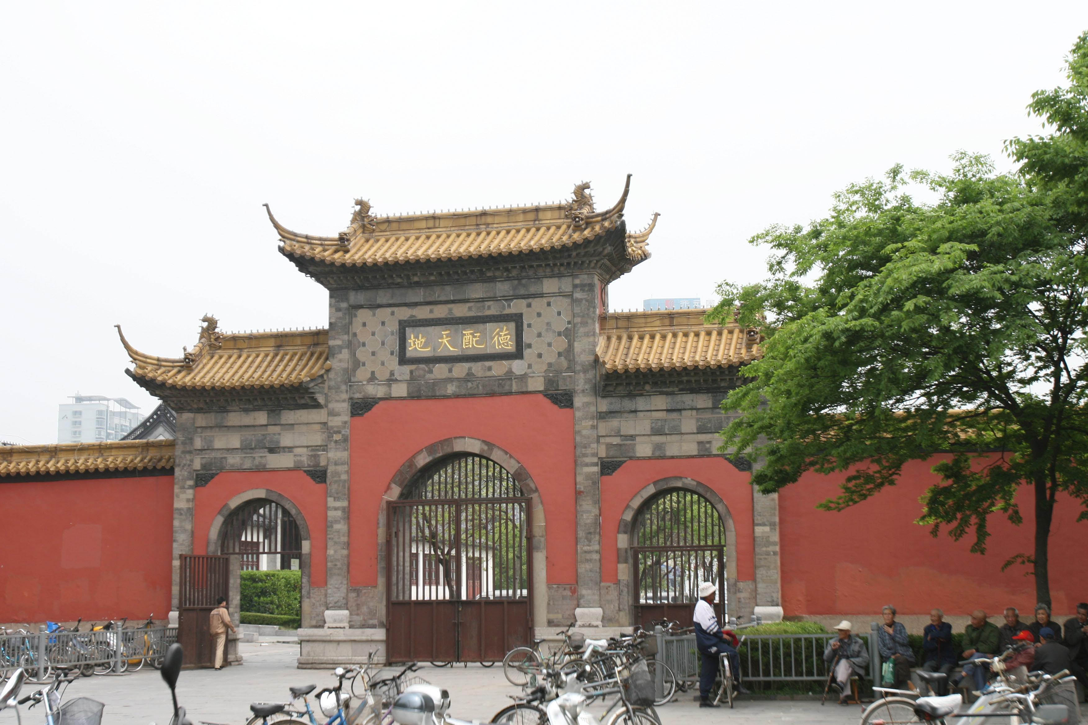 Chaotian Palace.