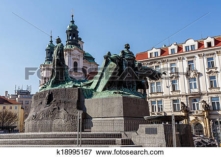 Picture of Photo of the historical statue of Karel Charles IV.