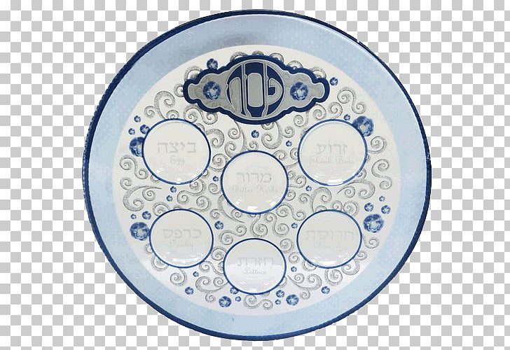 Charoset Passover Seder plate Matzo, Plate PNG clipart.