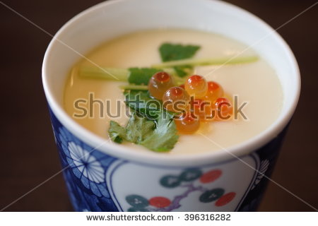 Chawanmushi Stock Photos, Images, & Pictures.