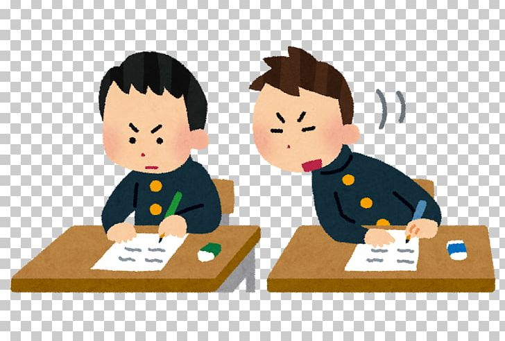 Cheating National Center Test For University Admissions 不正行為.