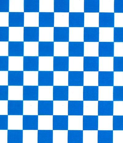 Find Checkerboard Clip Art.